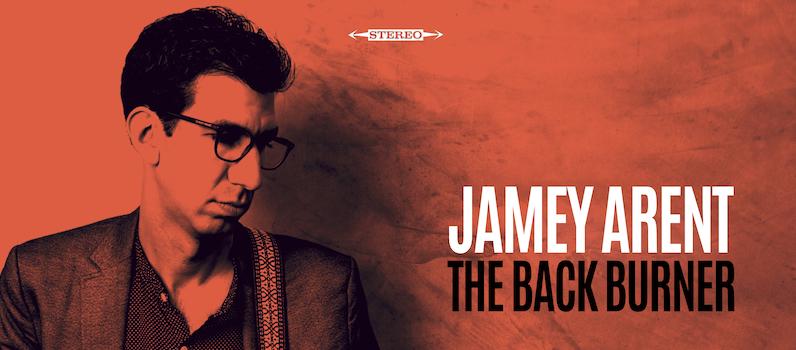 Jamey Arent